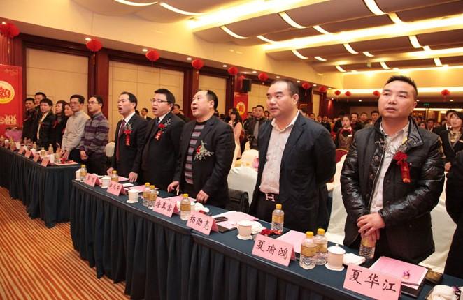 夏华江_集团2011年新春联谊会隆重举行 > 重庆江鸿实业集团